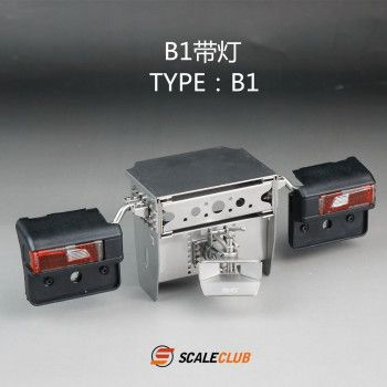 Scaleclub Stainless Frame End Scania B1 (1/14)