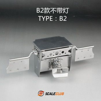 Scaleclub Stainless Frame End B2 (1/14)